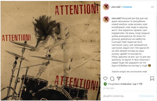 Группа O.Torvald объявила об уходе барабанщицы Hebi