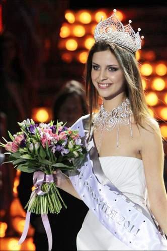 Мисс Рио Клуб 2011
