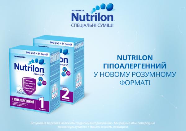 Снижаем риск развития пищевой аллергии у малыша со специальными смесями Nutrilon Гипоаллергенный