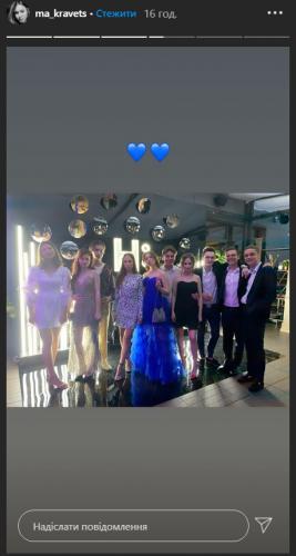 Дочь Елены Кравец платье на выпускной