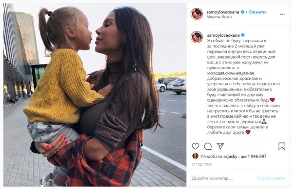 Самойлова прокомментировала развод с Джиганом