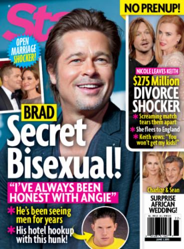 Брэд Питт на обложке журнала Star