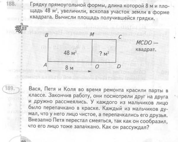 http://v.img.com.ua/b/600x500/d/e3/8de182f28ad6a734a0c52fd84ecd2e3d.jpg