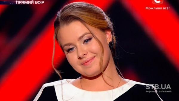 Х-фактор 5 сезон в шестом выпуске покинула Валерия Симулик