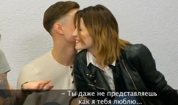 Алиса Головнева и Ваня Кияница