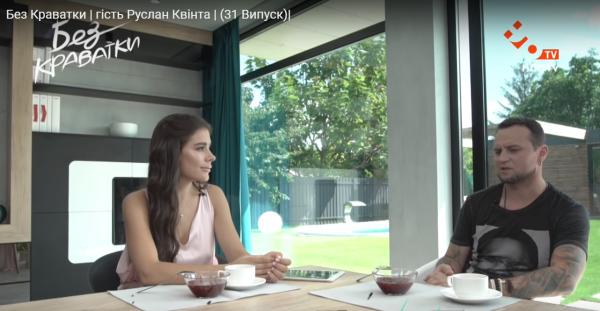 Иванна Онуфрийчук и Руслан Квинта
