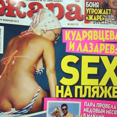 Обложка журнала Жара