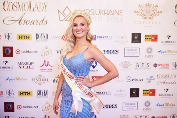 MRS.UKRAINE WORLD-2018: итоги конкурса