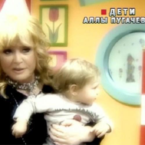 Алла Пугачева с сыном Гарри