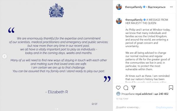 Елизавета II вынуждена покинуть Лондон