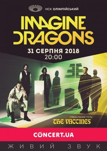 Афиша концерта Imagine Dragons
