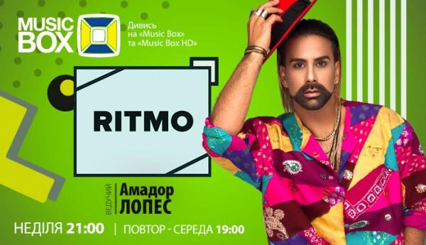 Промо нового ведущего Амадора Лопеса