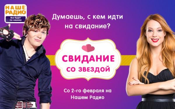 Кривошапко и Тарабарова