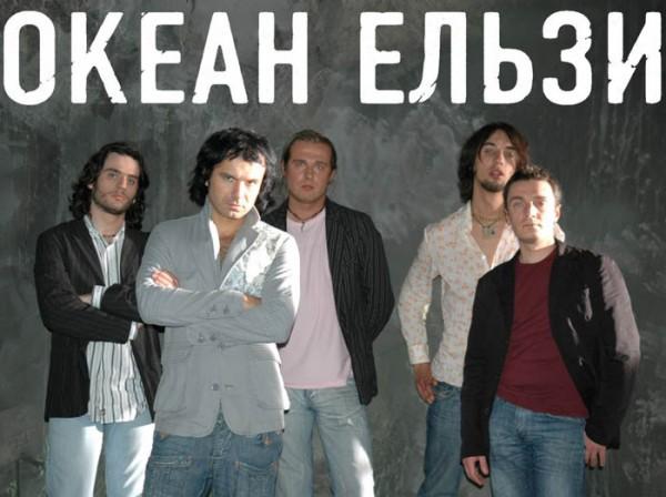 Группа Океан Эльзы даст бесплатный концерт в Шереметьево