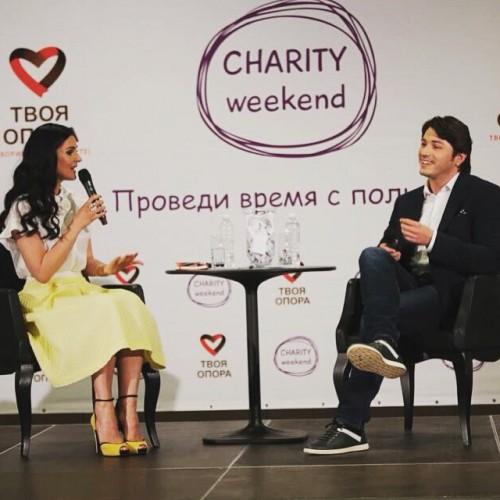 Сергей Притула и Маша Ефросинина на встрече Charity weekend