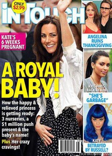 Новость о беременности сообщил британский журнал In Touch
