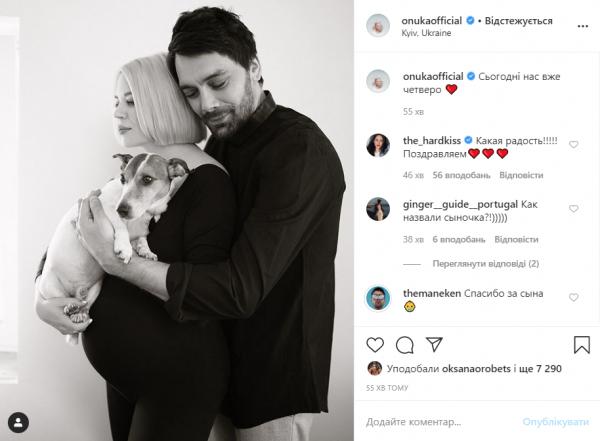 Ната Жижченко и Евгений Филатов впервые стали родителями