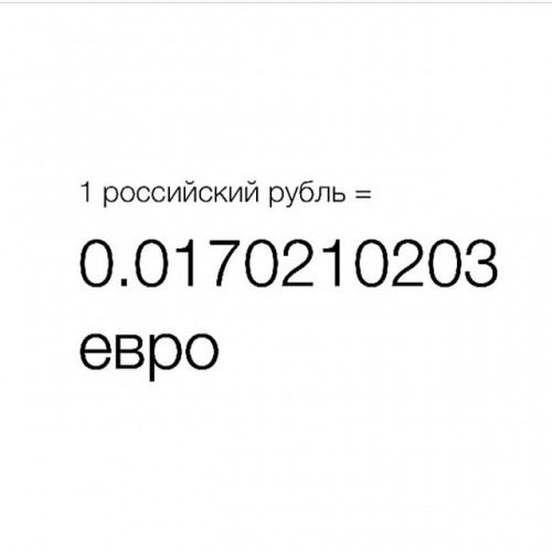 Ксения Собчак высказалась о падении курса рубля