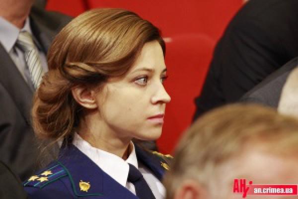 Фотографии и видео Наталья Поклонская, пропитанные сексом. Смотреть бесплатно