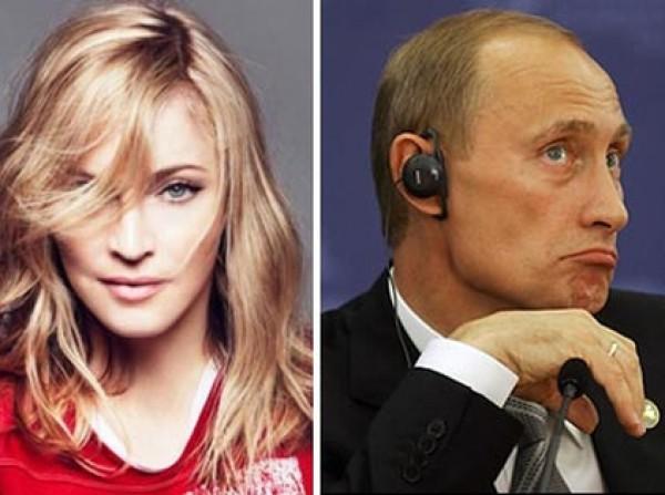 Мадонна подшутила над Путиным