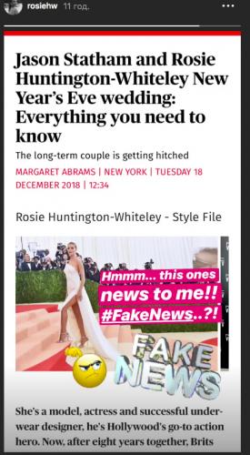 Роузи Хантингтон-Уайли опровергла слухи о свадьбе со Стэтхемом