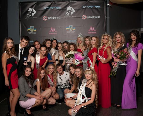 19 октября состоится СтудМисс Украины 2013. Проголосуй за участниц на IVONA