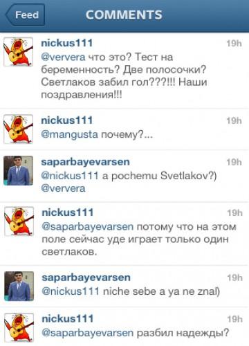 Фанаты Веры Брежневой обсудили ее роман с Сергеем Светлаковым