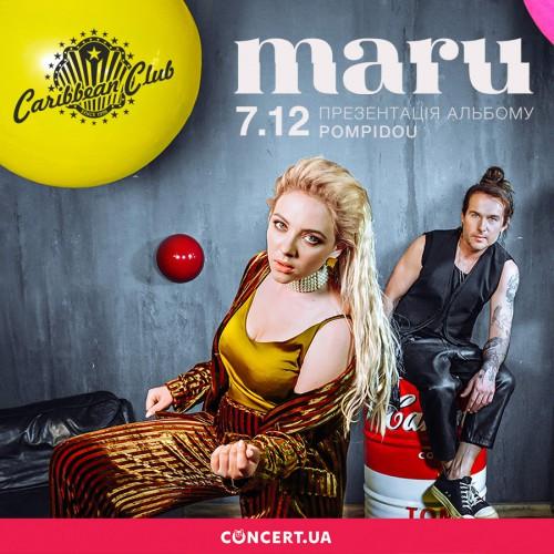 Афиша презентации нового альбома MARU