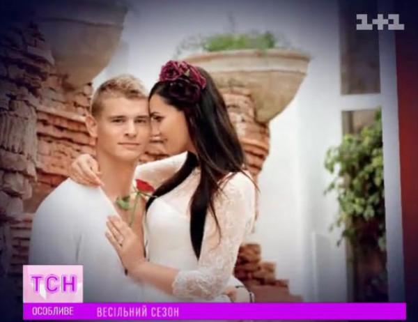 Видео со свадьбы Соломии Виктицкой и Влада Кочаткова попало в Сеть