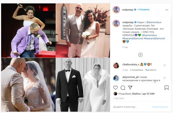Потап показал фото с четырех свадеб с Настей Каменских
