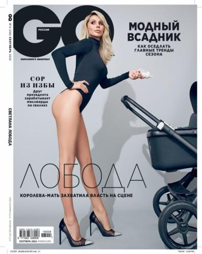 Светлана Лобода с дочерью Тильдой на обложке GQ