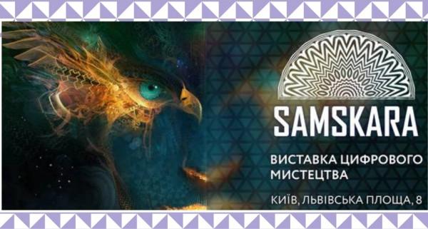 Куда пойти в Киеве в выходные 22 - 23 декабря