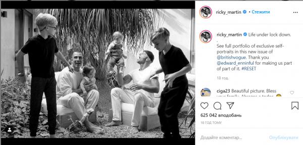 Певец Рики Мартин впервые показал всех своих детей на одном фото