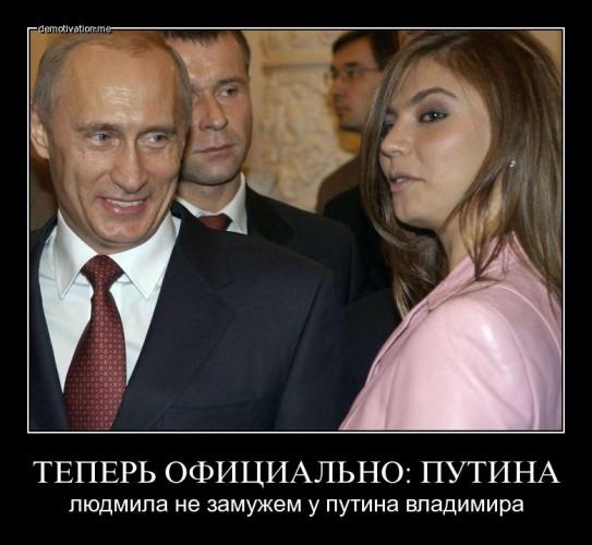 Президента РФ разводится