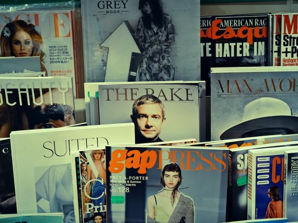 Выброси старые журналы