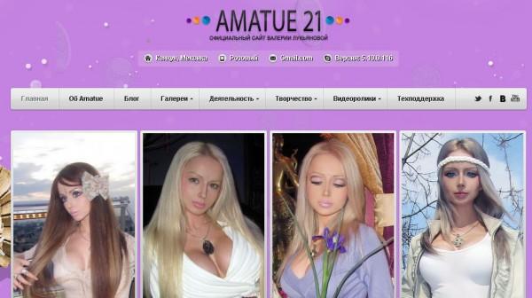 Сайт Валерии Лукьяновой