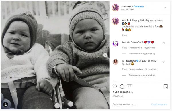Позитив и его сестра Лиза