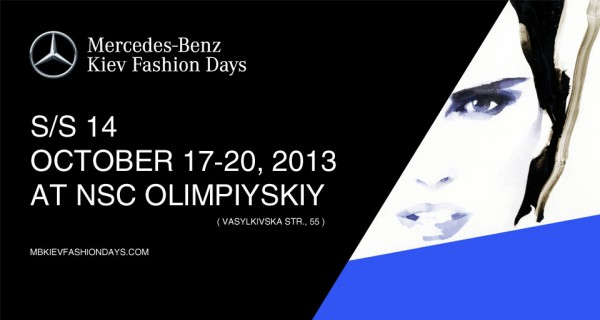 В этом сезоне Mercedes-Benz Kiev Fashion Days отмечает трехлетие