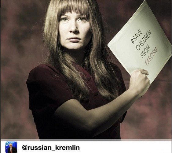 Мария Кожевникова присоединилась к акции против фашизма