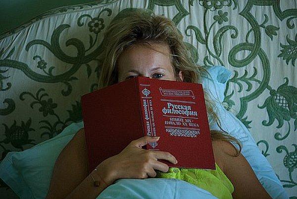 Ксения Собчак читает Русскую философию