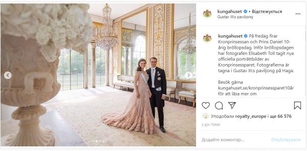 Кронпринцесса Виктория и ее муж показали новые кадры в честь годовщины свадьбы