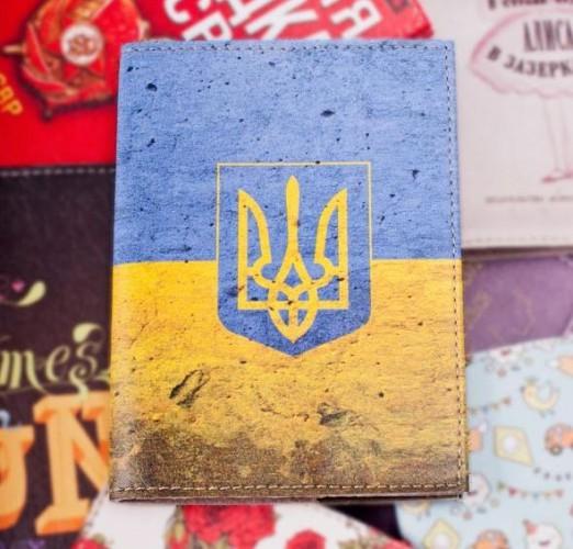 Подарок любимому на день защитника отечества
