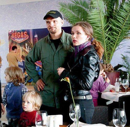 Владимир Епифанцев с детьми и женой