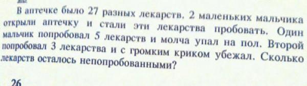 http://v.img.com.ua/b/600x500/f/b5/989cf10a2d51f19efbfbf82989e0fb5f.jpg
