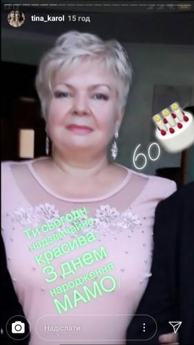 Мама Тины Кароль