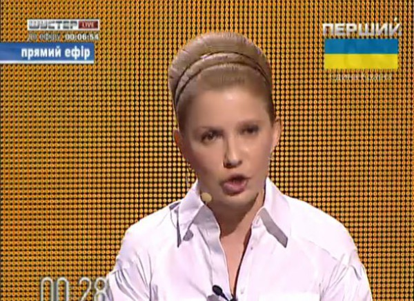Iulia Timoshenko