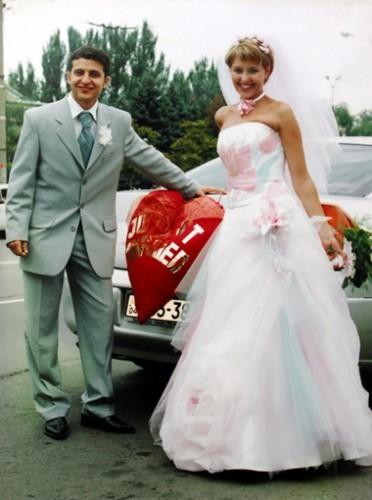 Свадьба Елены и Владимира Зеленских