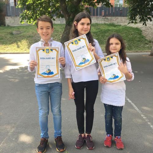 Дети Марички Падалко