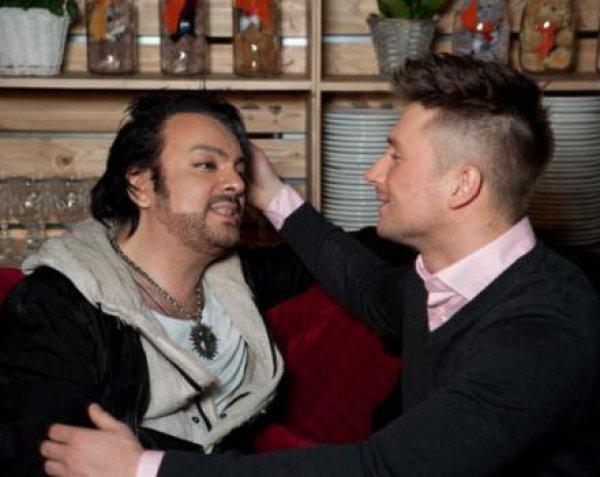 Гомосексуалист и пидар киркоров