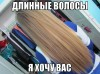 Наприенкова